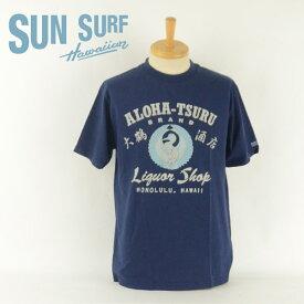 【 訳ありセール50%OFF 】 SUN SURF サンサーフ SS71320 『ALOHA-TSURU』 プリント Tシャツ 半袖 日本製メンズ 男性 国産 ブランド 訳アリ 訳有 ポイント消化 在庫処分 メンズファッション トップス カットソー 40代 送料無料 訳有り SUN SURF サンサーフ アメカジ