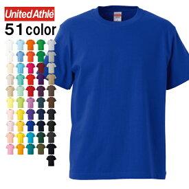 ヘビーオンス tシャツ Tシャツ 無地 半袖 クルーネック 丸首 メンズ 大きいサイズ ユナイテッドアスレ United Athle 5001-01 5.6oz 5.6オンス ブランド コットン 綿100 オシャレ 厚手 アメカジ S M L XL ビッグシルエット 有(XL/XXL) セール 30%OFF