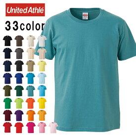 Tシャツ メンズ 無地 半袖 ユナイテッドアスレ United Athle 5401-01A 5.0オンス レギュラーフィット レディース ユニセックス 送料無料 女性 ブランド