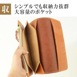財布メンズ長財布