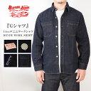 デニムシャツジャケット デニム シャツ ジャケット 長袖 岡山 ジーンズ メンズ 日本製 大きいサイズ Gシャツ Gジャン風 BLTOM ブルトム B-202 14オンス 国産 男性 デニムジャケット