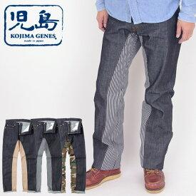 岡山 ジーンズ メンズ 児島ジーンズ メンズ KOJIMA GEANS RNB-1059 MONKEY COMBO PAINTS モンキーコンボパンツ アメカジ ブランド 大きいサイズ Jeans 日本製 デニム ゆったり ズボン 40代 裾上げ 送料無料 デニムパンツ 岡山デニム