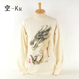 空 KU 27623 手書き風プリントロンT 龍 ブランド メンズファッション トップス Tシャツ カットソー 40代 空 KU 送料無料 アメカジ 【APTR】