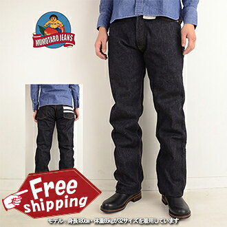 MOMOTARO JEANS 0905SP made in Japan 15.7oz denim jeans straight one wash