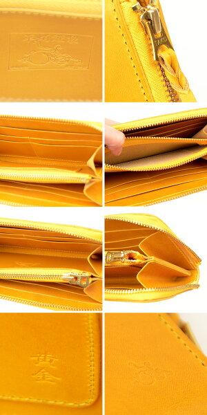 革蛸謹製TYPE-Uラウンドジップロングウォレット[a5]イタリアンレザーカラーブッテーロ