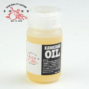 革蛸謹製極上のオイルがよりよくリニューアル☆蛸油