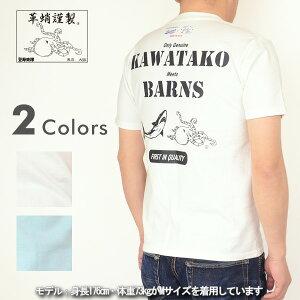 革蛸[r5]革蛸×BARNSコラボプリントTシャツ半袖