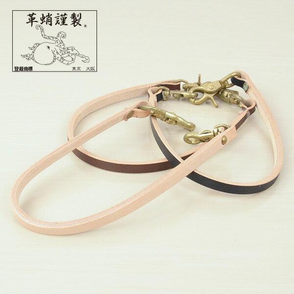 革蛸謹製 KAWATAKO ウォレットロープ メンズ 男性 本革 ブランド 真鍮