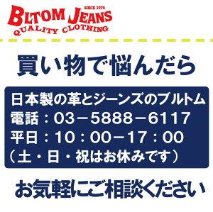 児島ジーンズジーンズ用洗剤J-WASHER