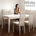 ダイニングセット ダイニングテーブルセット 4人掛け 5点 ダイニングテーブル 5点セット 幅135cm 鏡面 ホワイト 木目 ツヤ ハイグロス 白 真っ白 北...