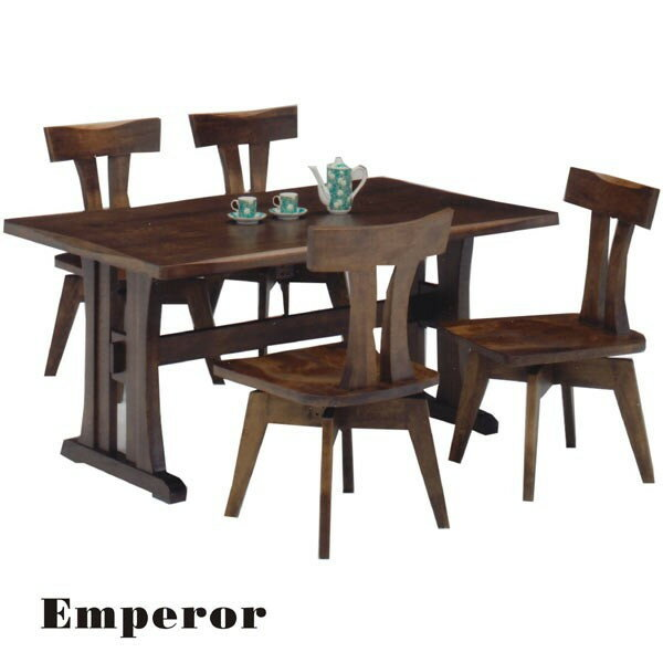 Luxury Solid Wood Dining Table Stylish Scandinavian Simple Modern  Rectangular Dining Set Dining 5 Points Set Dining Tables Sets Dining Wood  Four Seat, ...