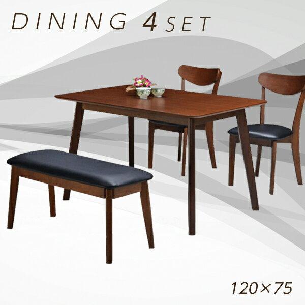 ダイニングテーブルセット ダイニングセット 幅120cm 4点セット 4人掛け 4人用 食卓セット ダイニングテーブル x1 ダイニングチェア x2 ベンチ x1 ブラウン 座面 合成皮革 PVC おしゃれ モダン シック 北欧 木製 木目調 楽天 通販