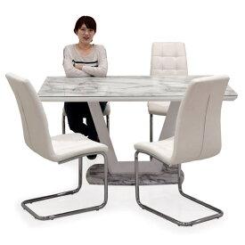 ダイニングテーブルセット 5点 4人用 ブラック ホワイト 選べる2色 4人掛け 大理石調 ダイニングセット ガラス テーブル 幅150cm 奥行き85cm ハイバックチェア カンティレバーチェア おしゃれ モダン 長方形 送料無料