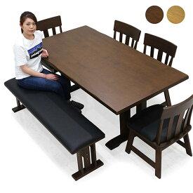 無垢 ダイニングテーブルセット 6点セット 和風 幅180cm ベンチ ダイニングセット 7人掛け ナチュラル ブラウン 選べる2色 180テーブル 回転チェア 180×90 回転椅子 ラバーウッド材 和モダン シンプル 木製 送料無料