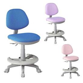 学習椅子 学習チェア チェアー 高さ調節 足置きリング付 子供椅子 学童椅子 学習イス 学習いす 学習チェアー 学童チェア 子供用 子供 椅子 いす チェア パープル ブルー ピンク 選べる3色 キッズチェア イス デスクチェア 送料無料