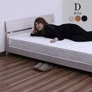 ダブルベッドマットレス付きローベッドフロアベッドベッドすのこベッドベッドフレーム木製シンプルモダン