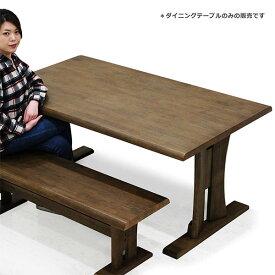 ダイニングテーブル テーブル 無垢材 幅150cm 150×90 木製テーブル ヴィンテージ 単体 和モダン 和テイスト ダイニングテーブル ブラウン ラバーウッド 木製 長方形 リビング ダイニング 和風 和 和モダン おしゃれ ビンテージ 楽天 通販 送料無料