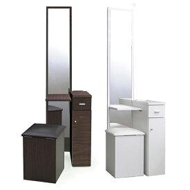 ドレッサー 化粧台 幅45 鏡台 北欧 シンプル ホワイト ブラウン コスメ 一面鏡 コンセント 座面下収納引き出し収納 椅子付き スツール 鏡 おしゃれ 高級感 一面鏡ドレッサー 楽天 送料無料