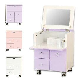 ドレッサー デスク 鏡台 姫系 幅40cm 収納 収納力 化粧台 テーブル 引出し 選べる3色 ホワイト ピンク パープル ゴージャス シンプル かわいい おしゃれ キャスター付き 楽天 送料無料