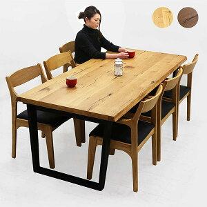 ダイニングテーブルセット 6人掛け 7点セット 天板に掛けられる 肘付きチェア ハーフアーム ルンバ対応 ダイニングチェア 6脚 オーク材 天然木 幅200cm 200x92 ニ本脚 ナチュラル ブラウン シン