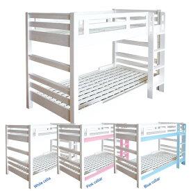 2段ベッド 宮付き ホワイト ピンク ブルー すのこベッド コンセント付き シングルサイズ 梯子 白色 耐震 パイン材 可愛い 階段 楽天 送料無料