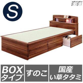 榻榻米床榻榻米床單床單幀宮只與存儲抽屜樣式棕色僅簡單框架墊與抗蟲害控制過程