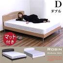 ダブルベッドベッドベットすのこベッドベッドフレーム木製シンプルモダン送料無料【マットレス付き】