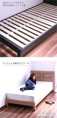 ダブルベッドベッドベット宮付きすのこベッドベッドフレーム木製シンプルモダン送料無料