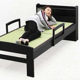 シングルベッド 畳ベッド シングル ベッド ベッドフレーム すのこベッド 高さ調節 LEDライト付き コンセント付き 手すり付き サイドガード 国産タタミ 宮付 和風 モダン ダークブラウン 天然木 木製 パイン材 一人暮らし 送料無料