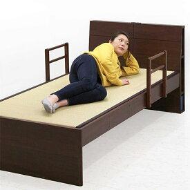 シングルベッド 畳ベッド タタミ 手すり付き ベット 和風 シングル すのこベッド ブラウン ベッドフレーム 棚付き 収納スペース付き コンセント付き 宮付き 木製 ウォールナット材 おしゃれ 和モダン 送料無料