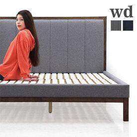 ワイドダブルベッド おしゃれ すのこベッド ネイビー グレー 選べる2色 木製フレーム ファブリック 布地 天然木 ラバーウッド材 北欧 モダン スノコ 新生活 フレーム単体 フレームのみ 寝具 寝室 通気性 送料無料