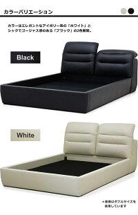 ローベッドフロアベッドダブルベッドリクライニング機能付きベッドベットベッドフレームフレームのみブラックホワイト選べる2色黒白おしゃれPVC合成皮革モダンオシャレエレガントゴージャス送料無料