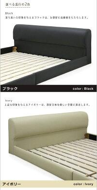 ベッドシングルシングルベッドマット付きマットレスセットすのこベッドすのこローベッドフロアベッド合成皮革合皮レザーPVCブラックアイボリー選べる2色モダンオシャレシンプルおしゃれ北欧高級感送料無料楽天通販