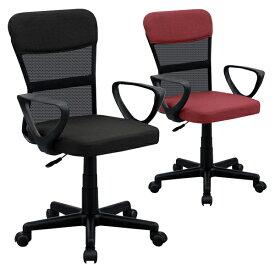 オフィスチェア メッシュチェアー パソコンチェア 事務椅子 ハイバックチェアー メッシュチェア デスクチェア 肘付 ブラック オレンジ グレー 7色対応 リラックス いす イス キャスター付 送料無料 楽天 通販