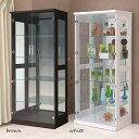コレクションボード コレクションケース キュリオケース フィギュアラック ショーケース ディスプレイ 幅70cm 高さ160cm ガラス 選べる2色 ホワイト ...