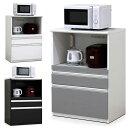 モイス付きキッチンカウンター完成品レンジ台幅70cmホワイトブラウンシルバー選べる3色キッチン収納食器収納MOISS間仕切りシンプル木製国産送料無料