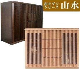 サイドボード キャビネット リビング収納 幅120cm 木製 日本製 完成品 送料無料 【山水】 楽天 通販