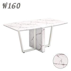 大理石風 ダイニングテーブル 白 4人掛け 幅160cm 160x90 大理石 柄 テーブル 大理石調 ガラステーブル ホワイト グレー マーブル調 光沢 艶 強化ガラス バイカラー 高級感 モダン スタイリッシ