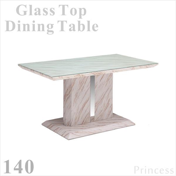ダイニングテーブル ガラス 幅140cm 大理石風 デザイナーズ風 高級感 ラグジュアリー 長方形 楽天 通販 送料無料 テーブル単体 強化ガラス 輸入品 北欧 四角 リビングテーブル テーブル テーブル