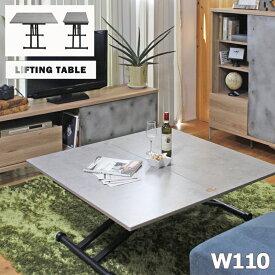 昇降式テーブル コンパクト 伸縮テーブル 伸長 昇降テーブル グレー コンクリート柄 ガス圧 リフティングテーブル スタンディングデスク 昇降 ガス圧昇降式テーブル 昇降テーブル 在宅 デスク 在宅ワーク ブラウン 北欧 モダン 高級感 おしゃれ