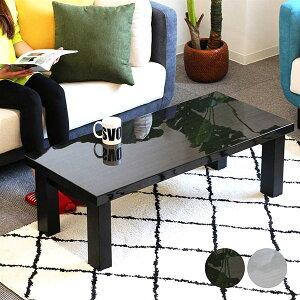 センターテーブル 光沢 鏡面 幅110cm 110x50 ローテーブル リビングテーブル ハイグロスシート ホワイト ブラック 白 黒 クール モダン 清潔感