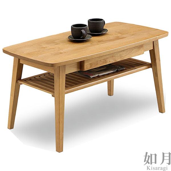 ローテーブル 座卓 リビングテーブル 幅85 ナチュラル 収納付き 引き出し 和風 天然木 無垢材 送料無料 楽天 通販