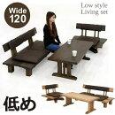 ダイニングセットベンチリビングテーブル幅120cm回転チェアおしゃれウッドフレーム和モダン木目選べる2色ナチュラルブラウン木製送料無料楽天通販