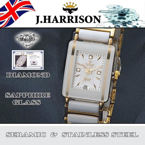 ジョン・ハリソン[J.HARRISON]4P天然ダイヤモンド付 レディースセラミック時計 JH-030LWH レディース 婦人用