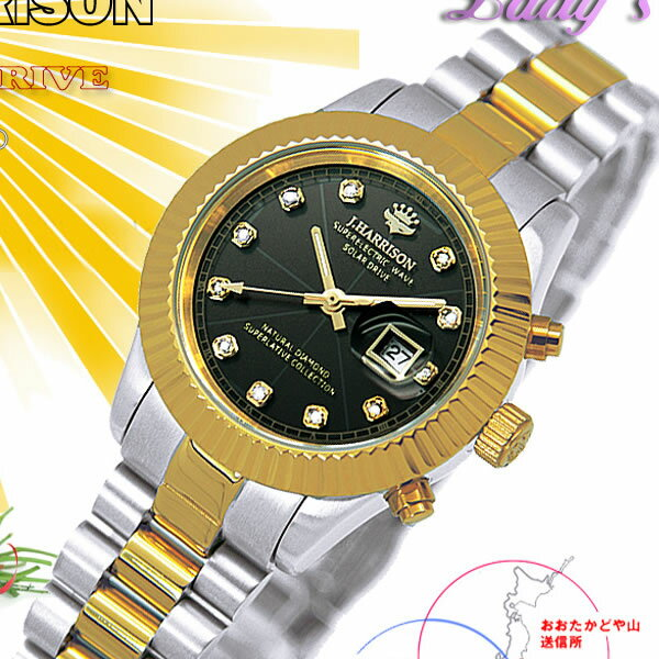 ジョン・ハリソン[J.HARRISON]11石天然ダイヤモンド付 ソーラー電波時計 JH-026LGB レディース 婦人用