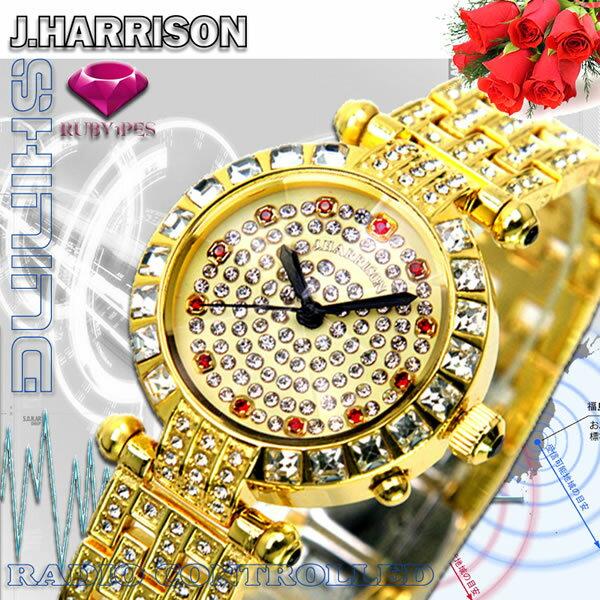 ジョン・ハリソン[J.HARRISON]天然ルビー1石付 シャーニング 電池式 電波時計 JH-088L レディース 婦人用