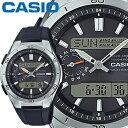 カシオ ウェーブセプター M650 メンズ ブラック 樹脂バンド マルチバンド6 ソーラー電波時計 CASIO Wave Ceptor 2015年モデル