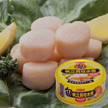 ニッスイ 帆立貝柱水煮缶 6缶 陸奥湾産100% ホールタイプ