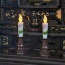 花柄ろうそく同柄2本組 K12335 仏前 仏壇 電気ローソク LED電子ろうそく 仏壇用具 電池式 安全
