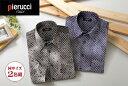 【送料無料】こしぼちりめん柄長袖シャツ 2色組 ピエルッチ Pierucci